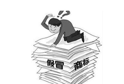 漳州警方破获特大假冒注册商标案