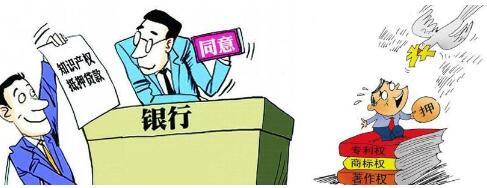 南通海门成国家专利质押融资试点城市