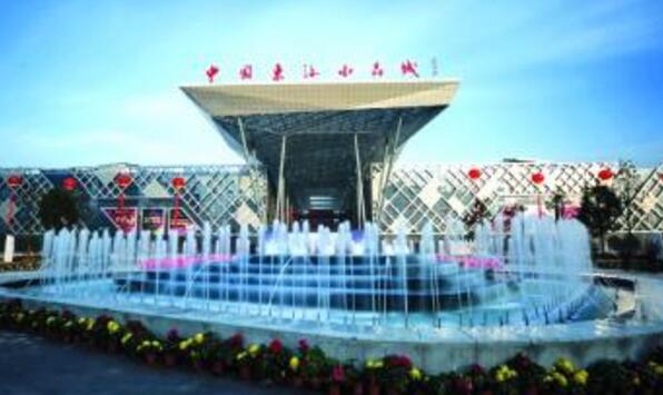 连云港东海水晶城获评国家知识产权保护市场规范化
