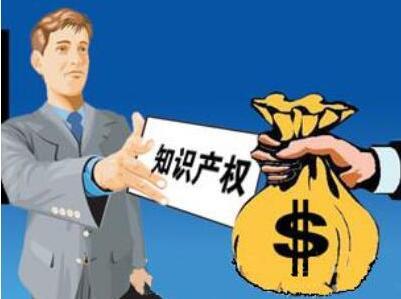 连云港三千万贷动中小企业探索知识产权质押融资