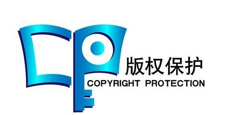 淄博全球通电影城侵犯著作权纠纷一案