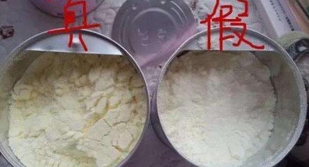 东营一进口母婴用品店因卖假奶粉被罚款5000元