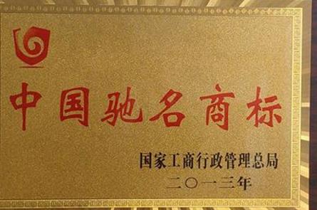 潍坊市全国驰名商标达89件