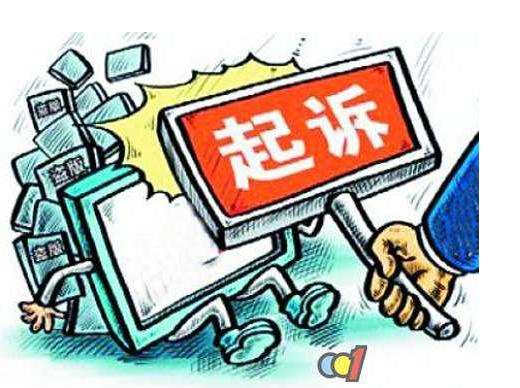 滨州中院召开新闻发布会 商品纠纷案件成热点