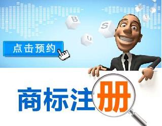 滨州推进商标战略 品牌意识明显增强