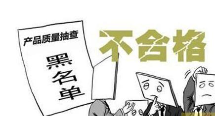 滨州抽检成人服装合格率68.6%