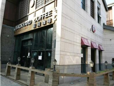 商标被抢注 以慢生活为主题的咖啡馆关张了?
