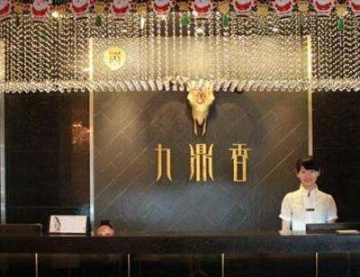 扬州九鼎香:防止商标侵权,无奈改名