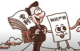 浙江知识产权局在衢州开展专利行政执法检查