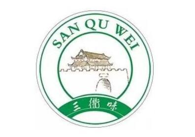 """衢州首个农产品区域公用品牌商标""""三衢味""""亮相"""