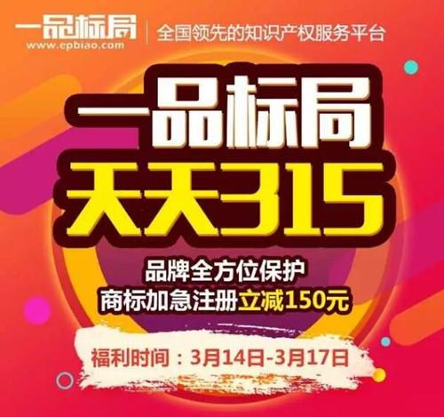 315特辑│开封小宋城遭杭州宋城起诉侵犯商标权 索赔500万
