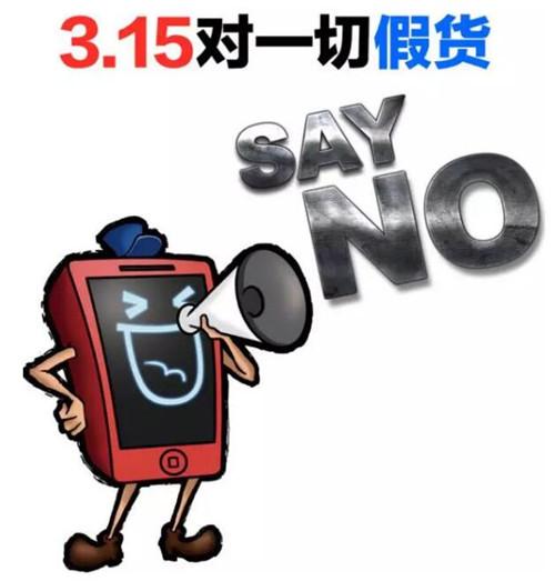 宁德柘荣县新增中国驰名商标一枚