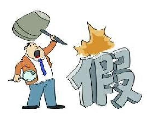 阳江市警方打掉一涉嫌假冒注册商标团伙