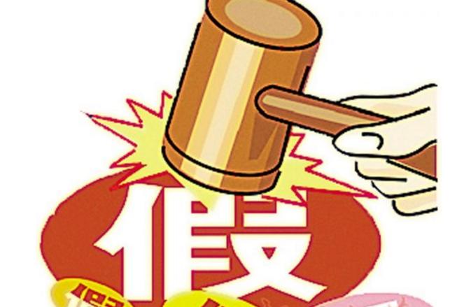 阳江警方7天行进3000公里联合三地破获假商标案