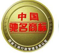"""珠海横琴新区""""中国驰名商标""""最高可获200万元补贴"""