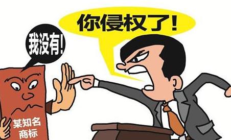 广东省潮州市某食品有限公司违法使用商标案