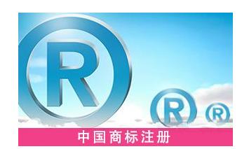梅州市累计企业有效注册商标1118件