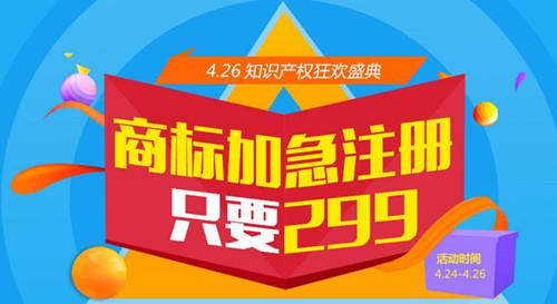 标局要闻┃地理标志商标淮安最多 南京去年一件也没有
