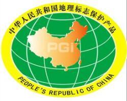 广元3个地理标志商标品牌价值超46亿