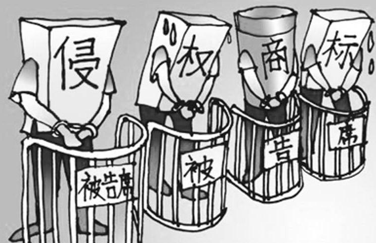 哈尔滨市严查商标侵权行为 买到可疑品牌红肠拨12315举报