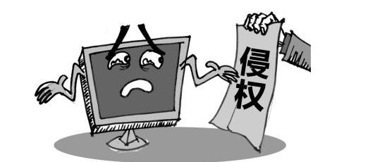 哈尔滨市开展节前商标侵权专项整治行动 买到可疑品牌红肠快拨12315举报