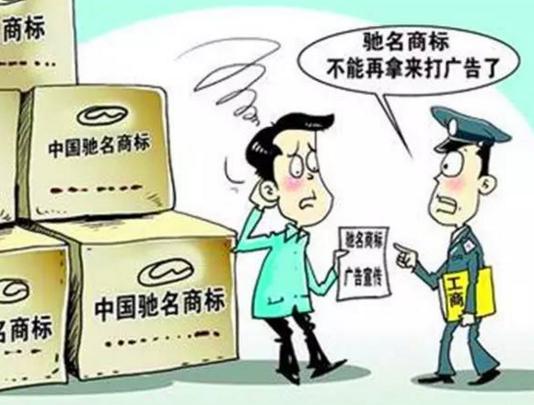哈尔滨大力推进商标战略实施 遏制商标侵权假冒行为