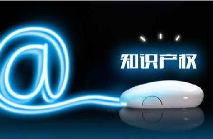 大商股份黑龙江鸡西新玛特公司被确定为第二批国家级知识产权保护规范化培育市场