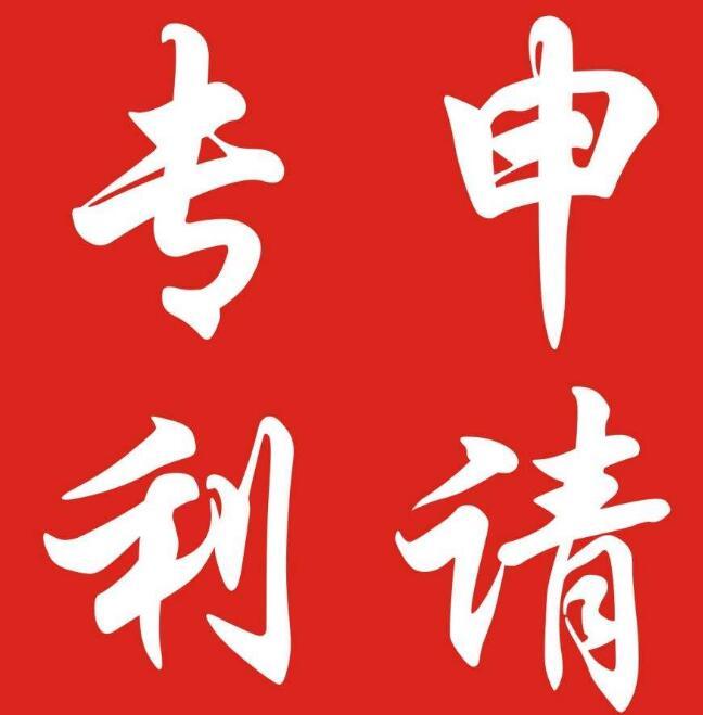 2016年潮州专利申请量达5626件