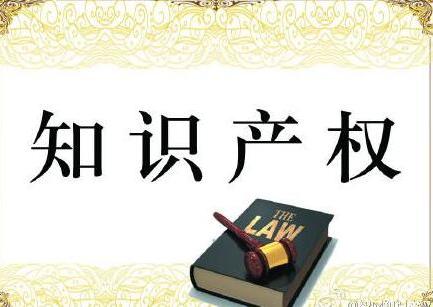 """苏州""""智""""谋知识产权红利"""