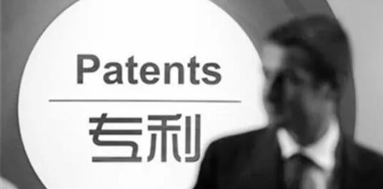 山东出台专利代理机构服务创新发展的暂行意见