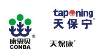 """金华商标""""天保宁""""被认定为中国驰名商标"""