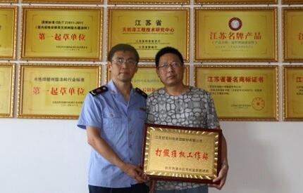 南京溧水区成立全市首批打假维权工作站