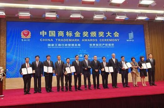 苏宁云商、无锡工商行政管理局获中国商标金奖殊荣
