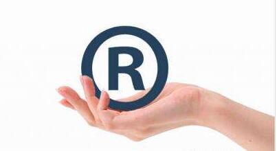 四川工商持续开展保护驰、著名商标及涉外商标行动