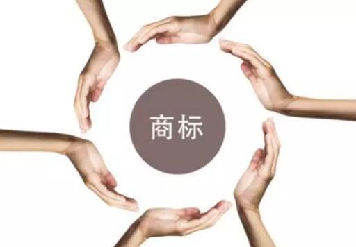 温州商标注册量位居浙江省第二