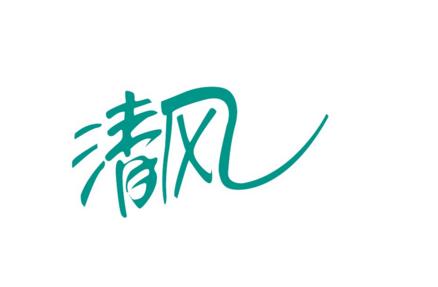 知名企业logo商标矢量图赏析三星