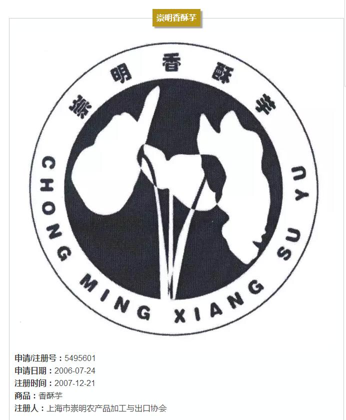 logo logo 标志 设计 图标 692_840图片