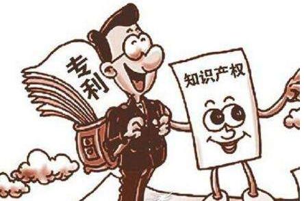 北京申请专利的途径