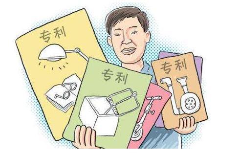 41项专利获2016年度四川省专利奖 发明专利占比达97.5%