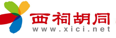 """杭州大学生赢了""""西祠胡同"""" xici.com首战告捷"""