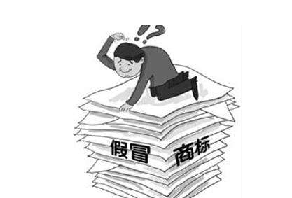 深圳一商人假冒国外商标 一审被判罚百万的代价