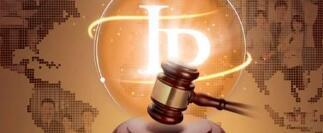 专利侵权诉讼要提提交什么材料