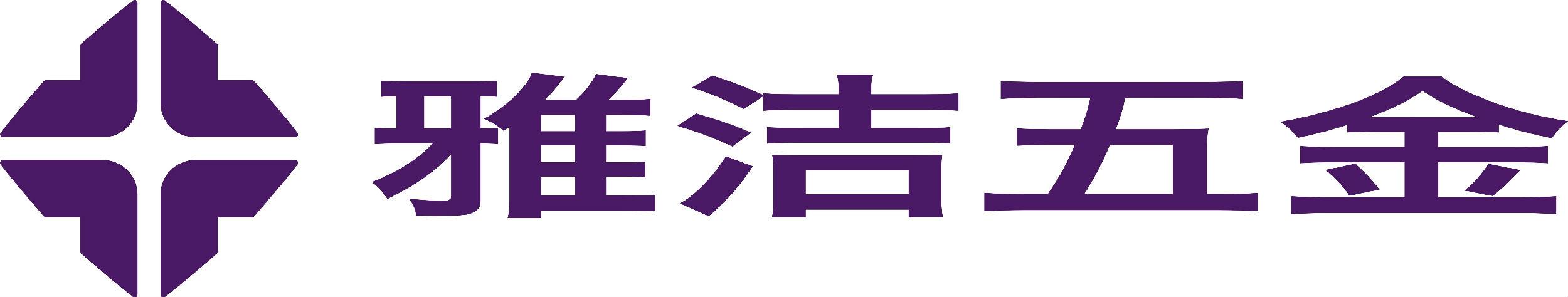 七大五金品牌商标一览
