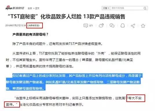 张庭夫妇注册鹿鼎庭秘密年缴税21亿,其背后究竟有何秘密?