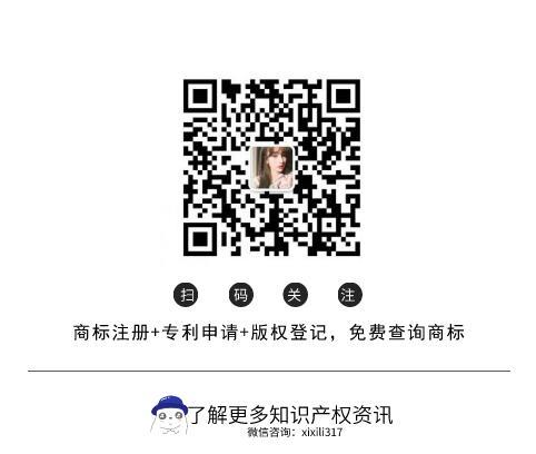 """湖南""""魔术老虎""""注册商标获批"""