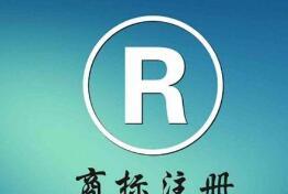 已有78件 省城合肥又新增一件中国驰名商标