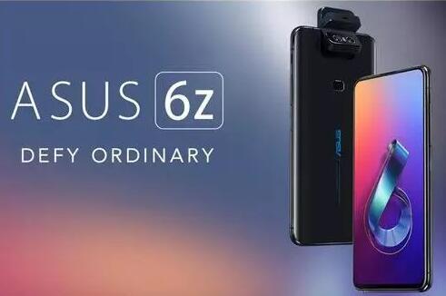 因涉及商标侵权 华硕ZenFone 6 于印度改名为华硕 6Z