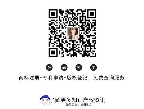 """腾讯申请第41类""""微信""""商标"""
