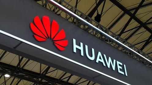 全球5G专利最新排名:华为、中兴闯入前三甲