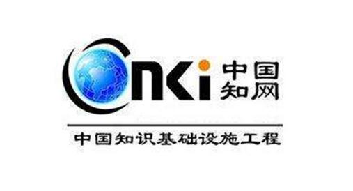 汪曾祺著作权纠纷案:中国知网败诉